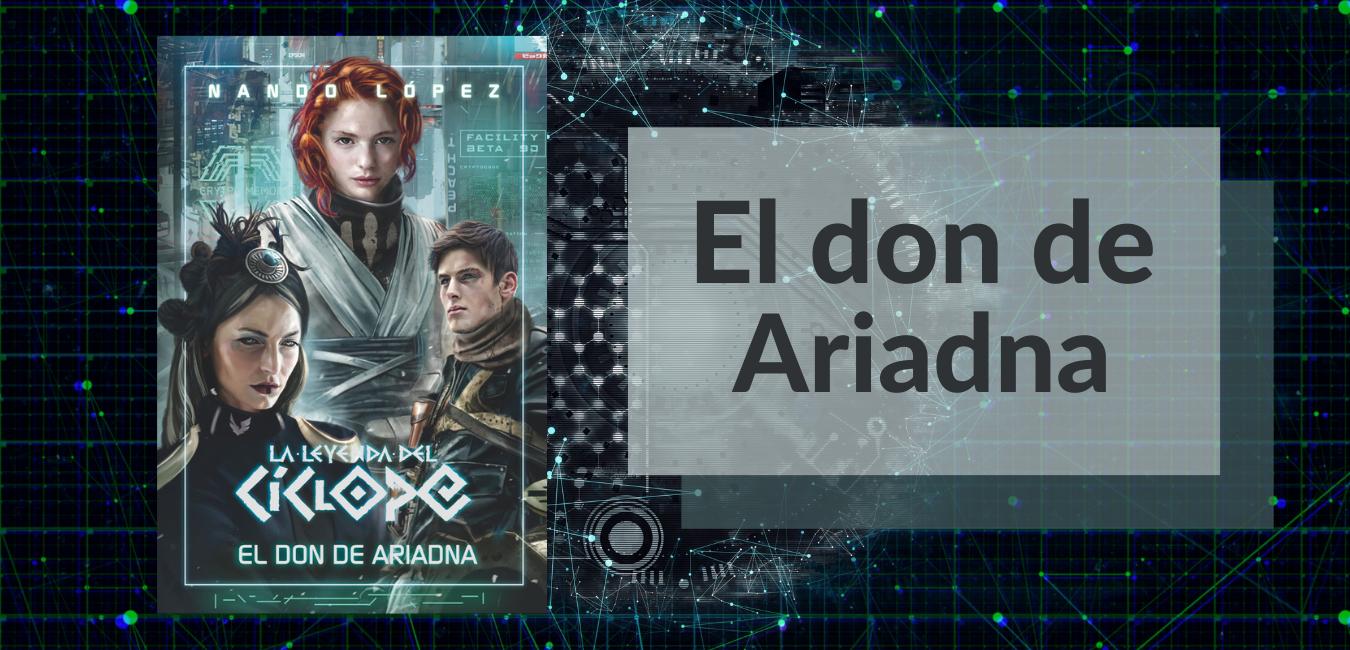 El don de Ariadna